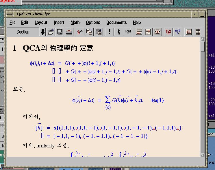 CJK-LyX - 有LaTeX 使用介面的文件編輯器(所見即所得)